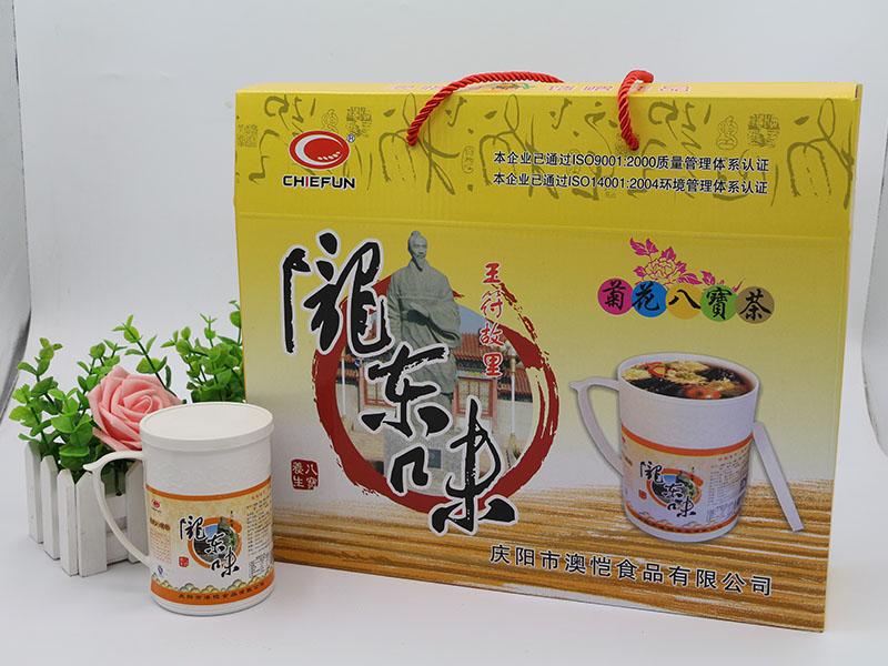 兰州八宝茶礼盒