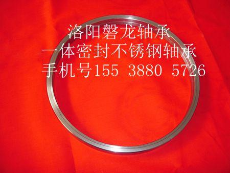 洛陽磐龍軸承有限公司