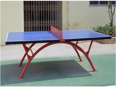 彩虹形乒乓球台