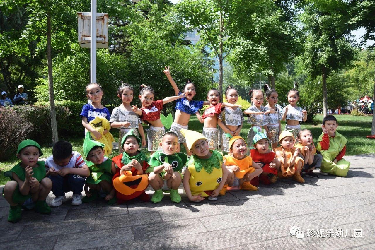 兰州高端双语幼儿园