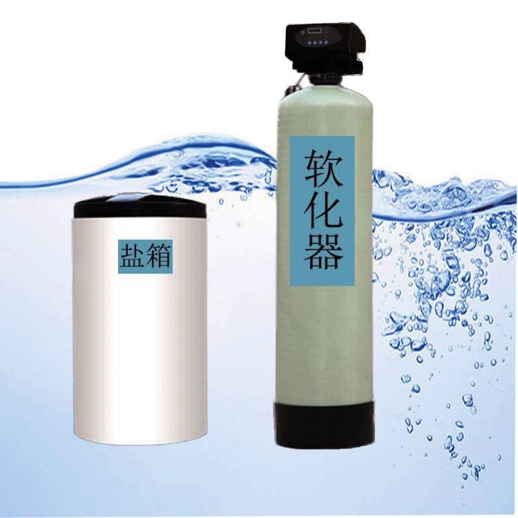 白银软化水设备