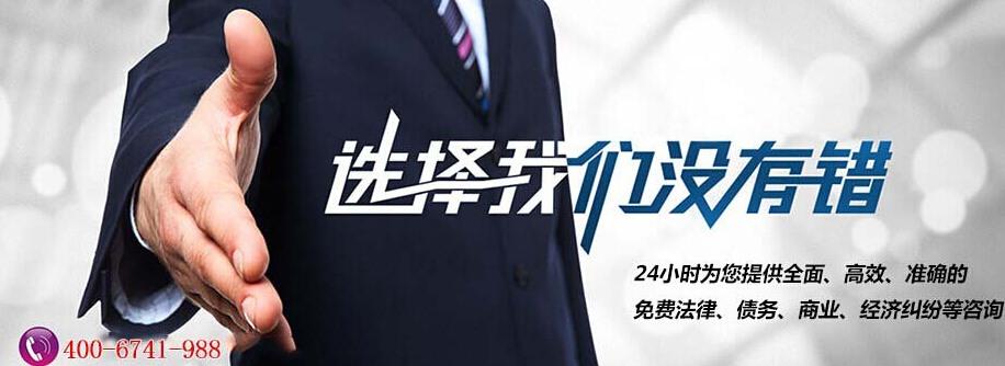 zhuan业催债公司有哪些
