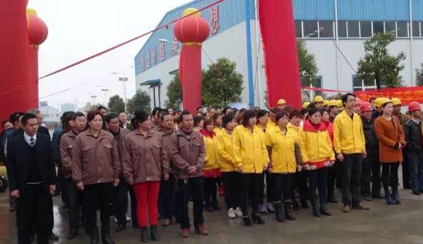 """心诺食品中国首家立体化花生果生产线""""开工建设"""