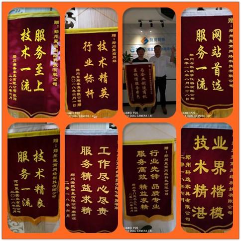 郑州百度小程序开发公司