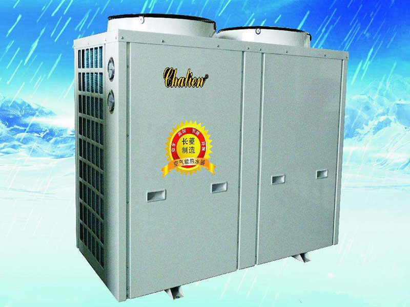 青海超低溫熱水泵