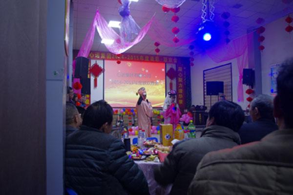 2015年春节联欢会