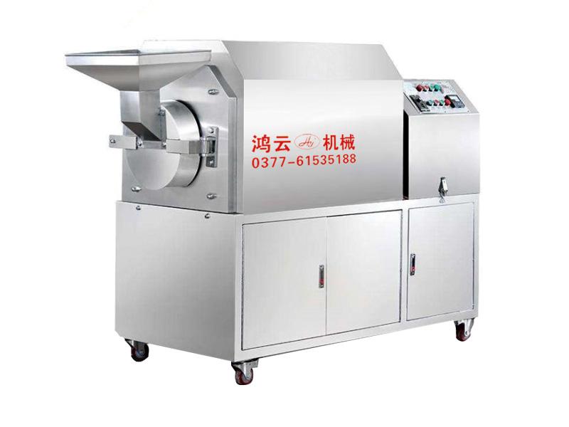新型環保電炒鍋