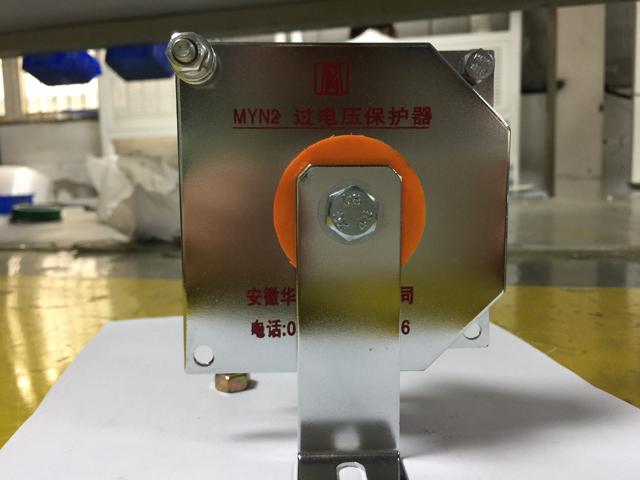 MYN2压敏电阻