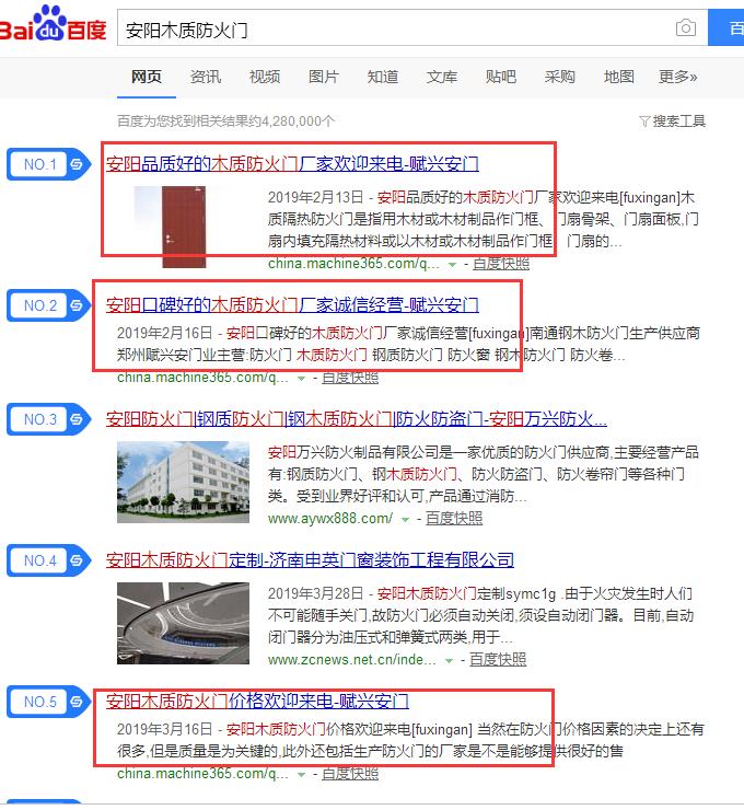 郑州网站营销公司