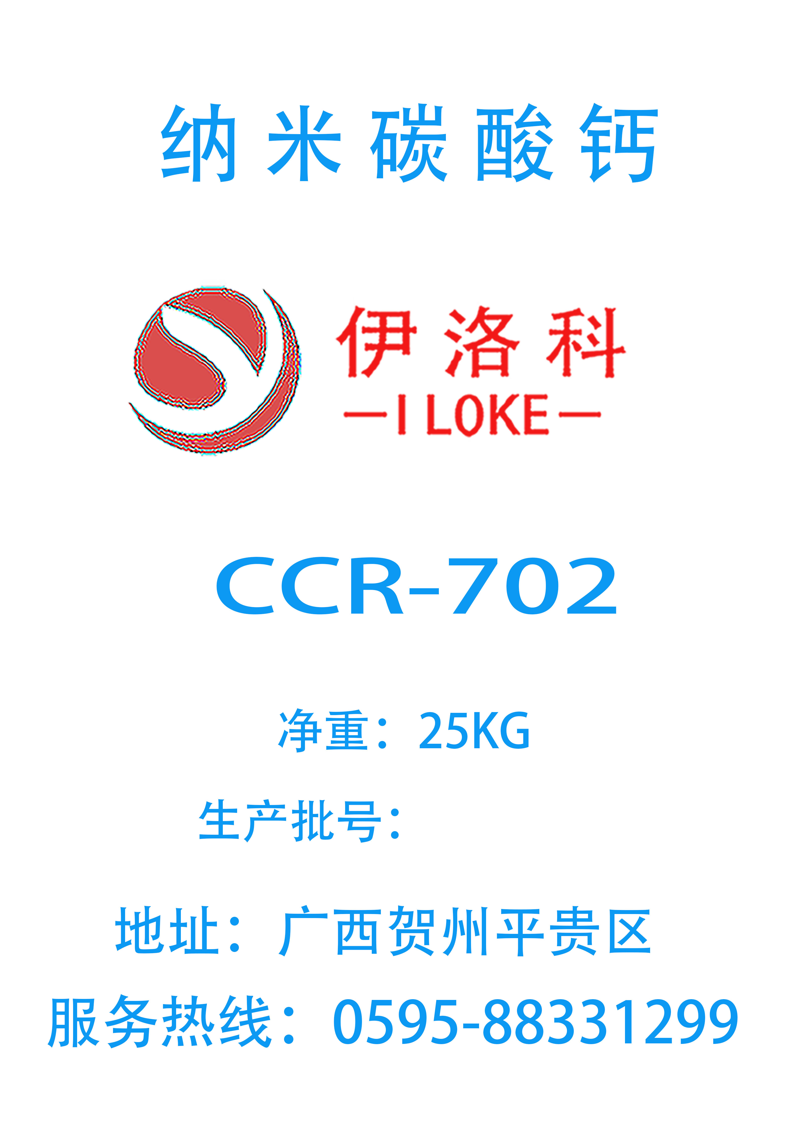 ccr-702