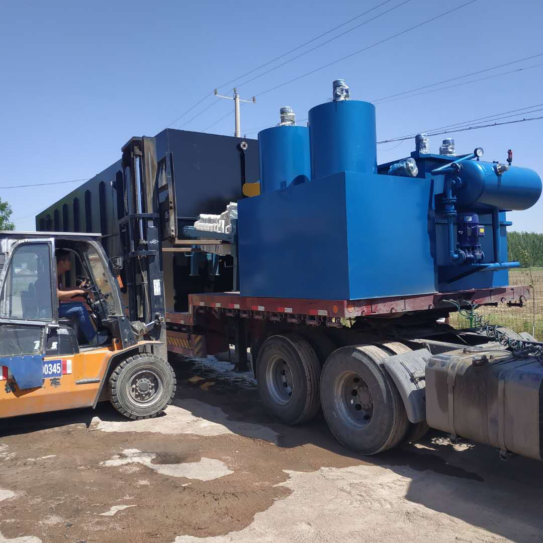 高浓度印染废水处理设备