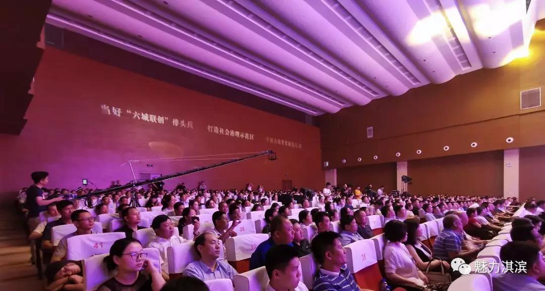 新中国成立70周年主题教育活动圆满成功