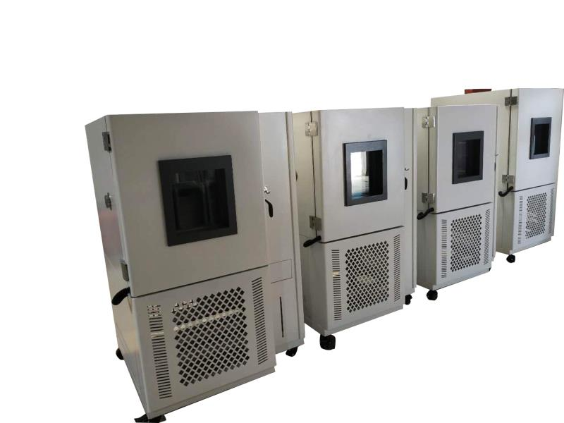 高低温湿热试验箱
