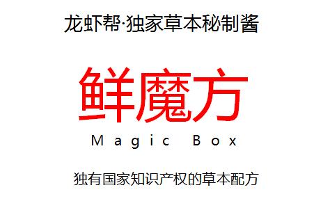 爱博体育网页LOGO设计