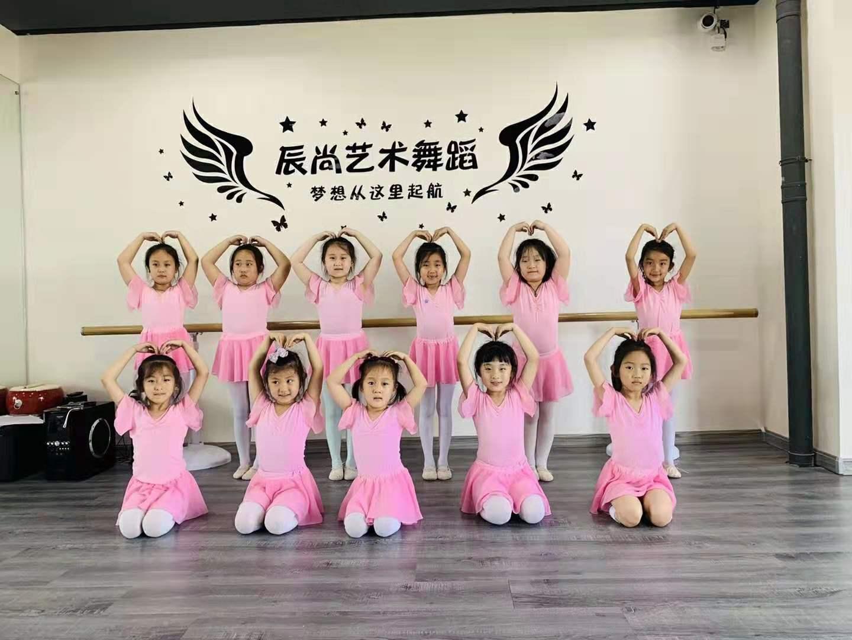 烟台舞蹈培训