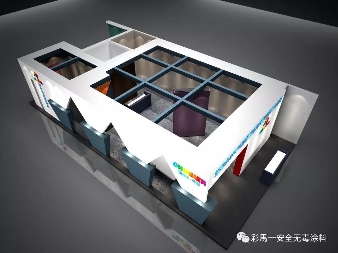 广州琶洲展