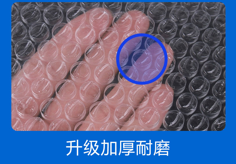 单面透明雪白气泡膜