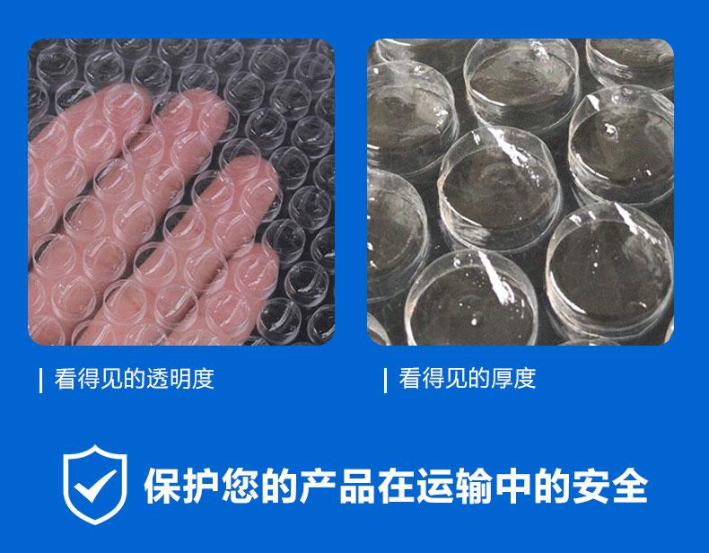 陶瓷专用气泡袋