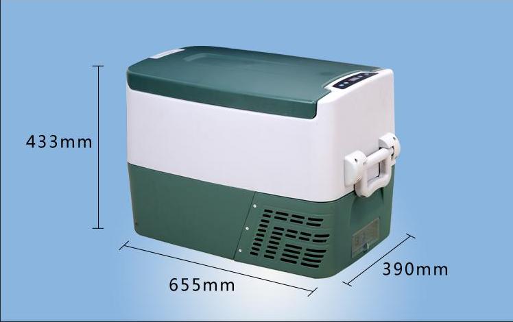 40L车载冰箱