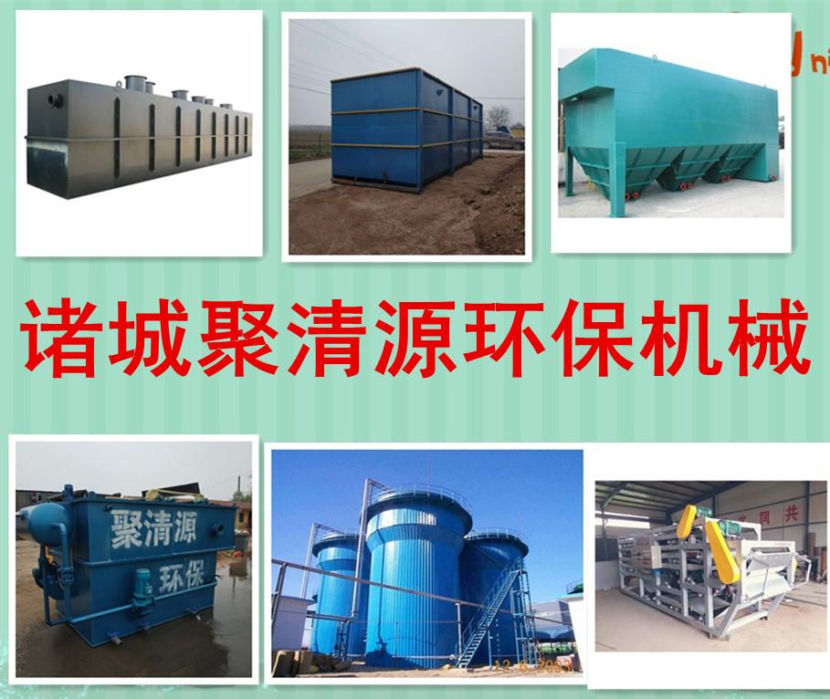 高浓度废水处理方法