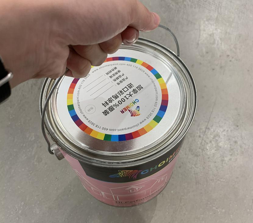 乳膠漆品牌排行