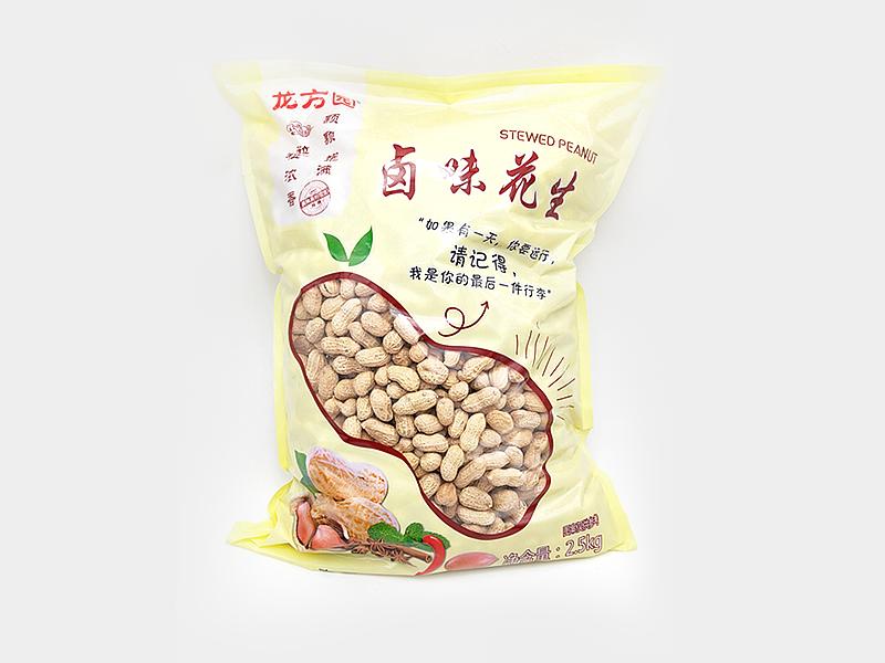 卤味花生(2.5Kg)