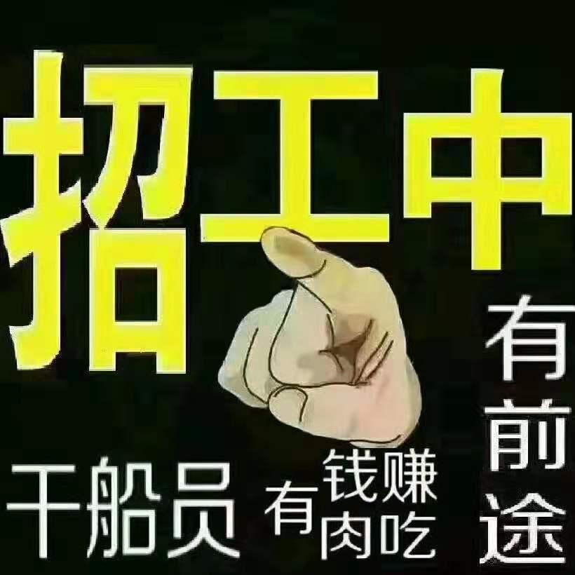 【江苏泰州可胜科技】生产手机外壳,年龄放宽