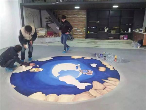 重庆艺术地坪