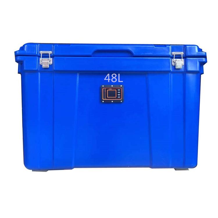 48LGPRS冷藏箱