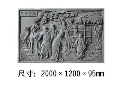 仿古砖雕厂家