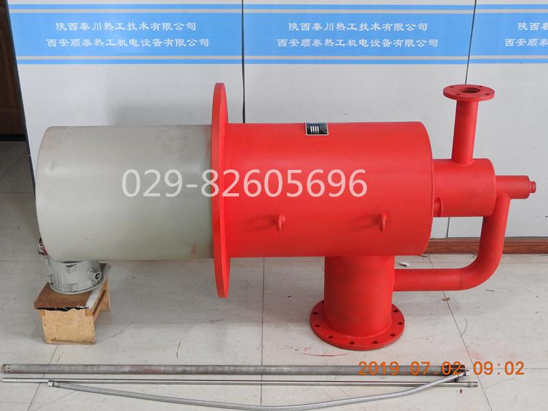 煤气燃烧器