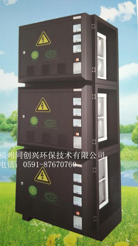 福建廚房油煙凈化器