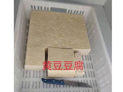 许昌黄豆豆腐