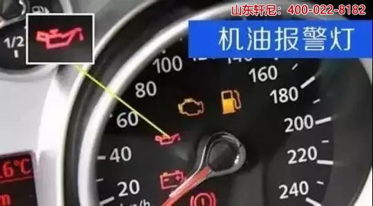 柴油机机油
