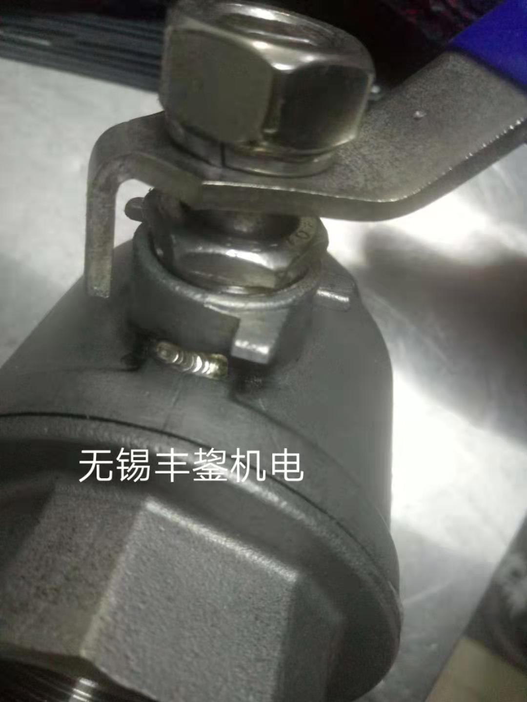 铸造件修复
