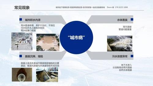 CCTVag体育网机器人