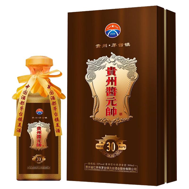 贵州酱元帅30年