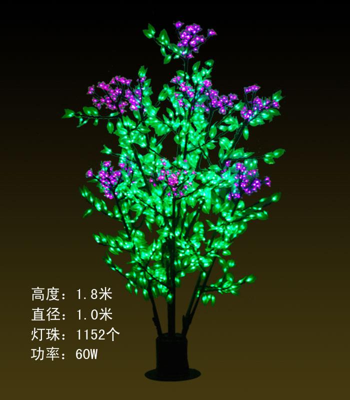 LED丁香树灯厂家