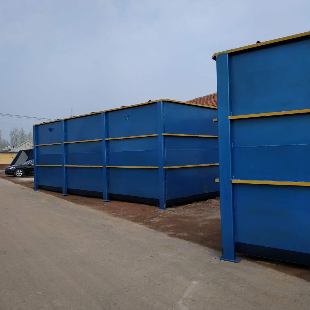 高浓度垃圾渗滤液处理设备