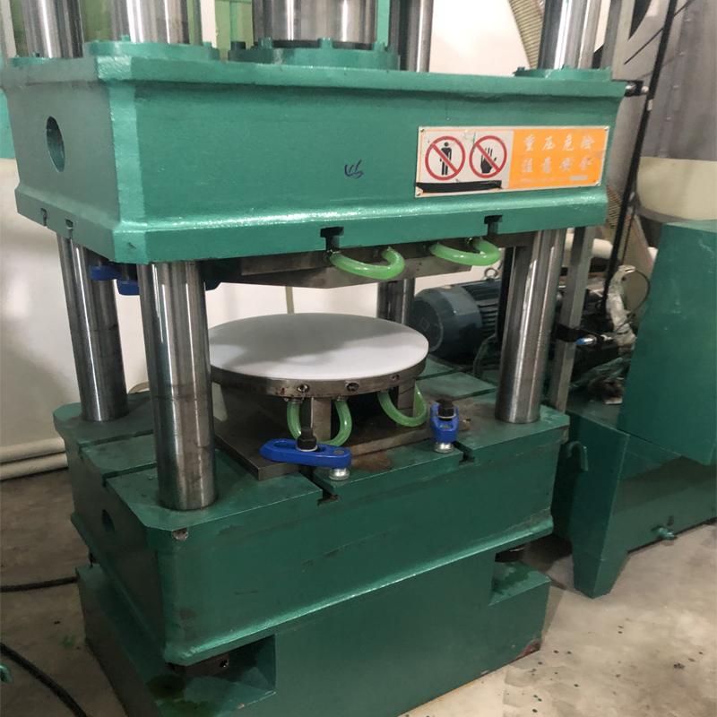 PE板成型液压机