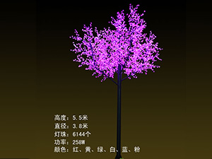 LED铁杆树灯-粉色
