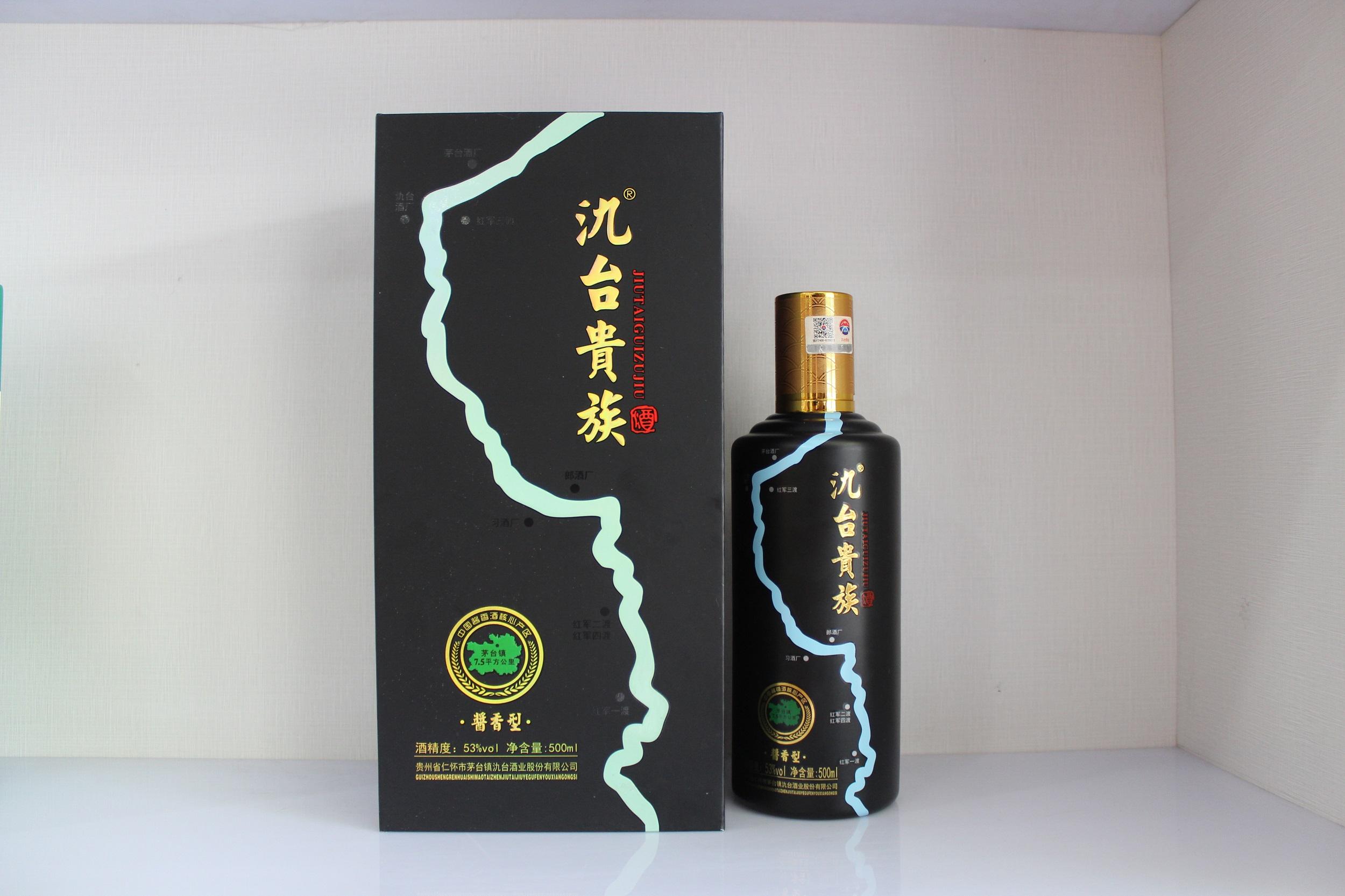氿台贵州(黑金)