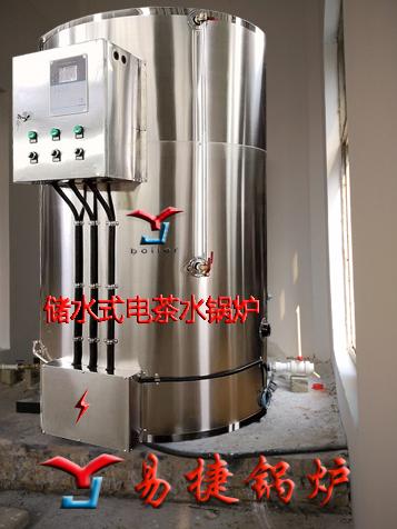 不锈钢304电茶水锅炉