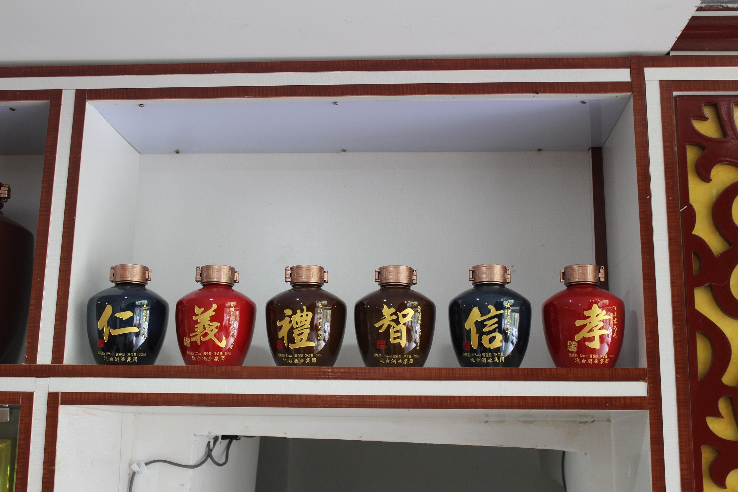 贵州酱酒加盟
