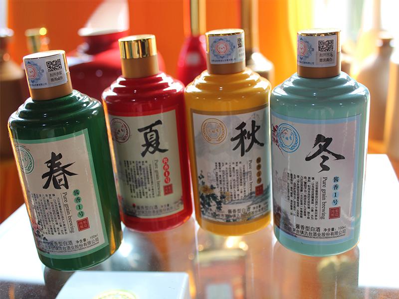 贵州酱香型