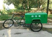 青海环卫保洁车辆