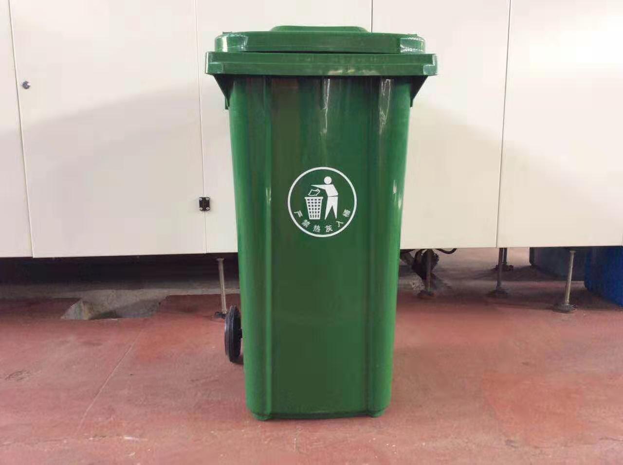 西宁环卫垃圾桶