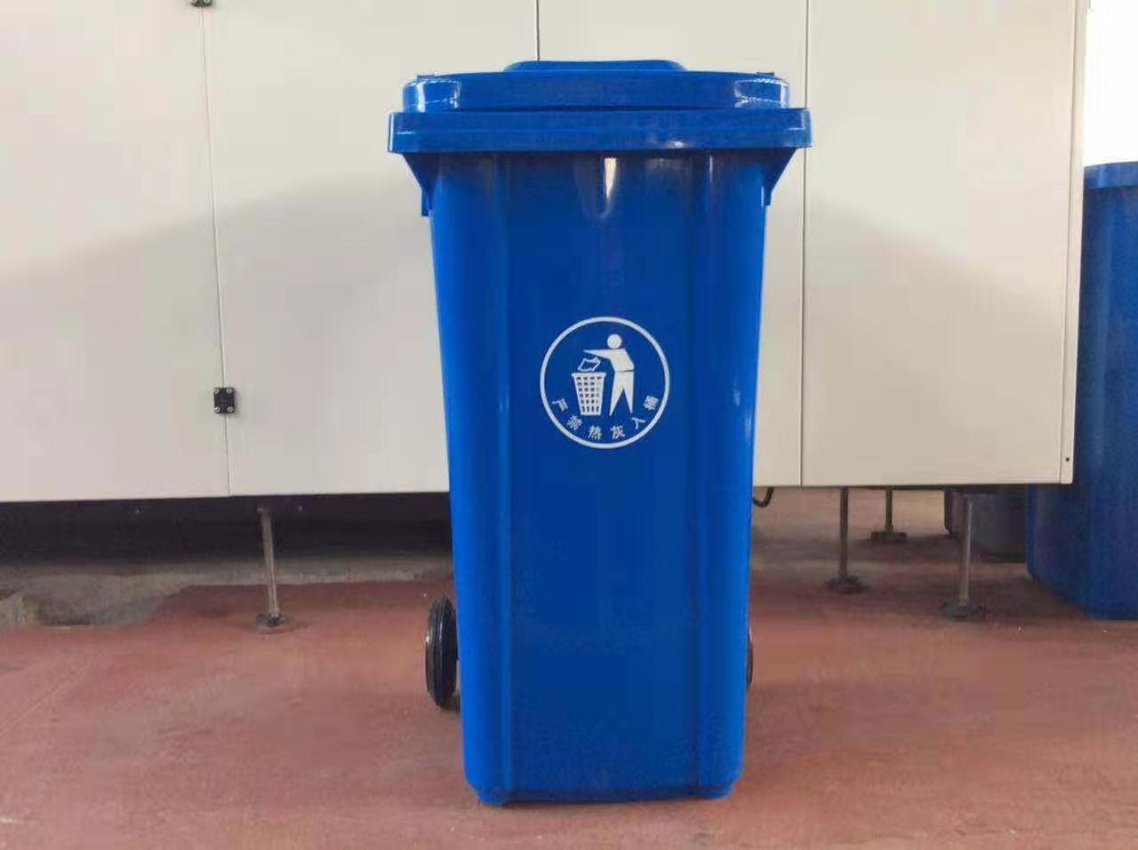 西宁环卫垃圾桶厂家