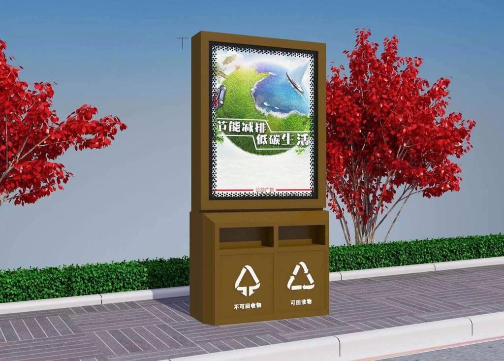 青海太阳能广告垃圾桶
