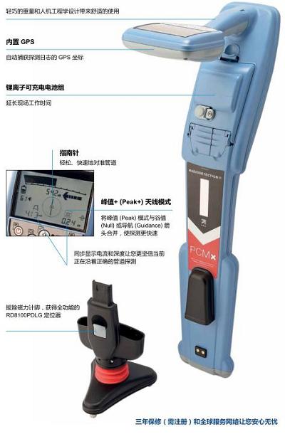 管道防腐层检测仪